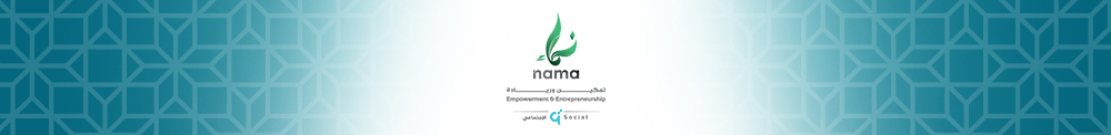 The Social Development Center(Nama)